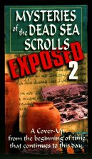 Mysteries of the Dead Sea Scrolls Exposed 2 cover